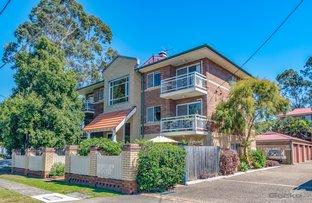 Picture of 10/2 Surrey Street, Nundah QLD 4012