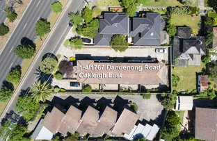1-4/1767 Dandenong Road, Oakleigh East VIC 3166