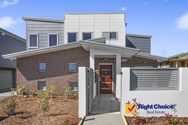 Picture of 5/17 to 19 Fisher Street, OAK FLATS NSW 2529
