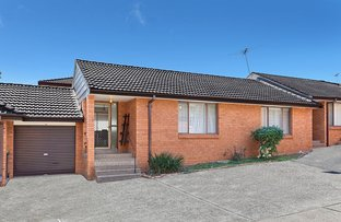 Picture of 5/2 Alderney Street, Minto NSW 2566