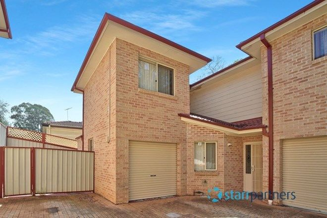 Picture of 5 75 Anderson Avenue, MOUNT PRITCHARD NSW 2170