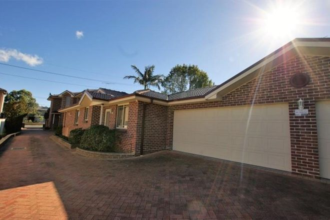 Picture of 2/95 Queen Street, REVESBY NSW 2212