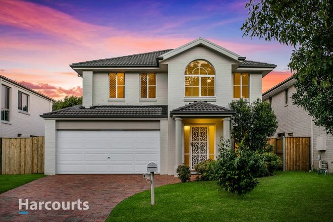 Picture of 5 Kirkton Place, BEAUMONT HILLS NSW 2155