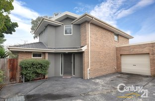 Picture of 3/46 Ambrie Cresent, Noble Park VIC 3174