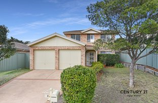 Picture of 4 Daintree Close, Cardiff Heights NSW 2285