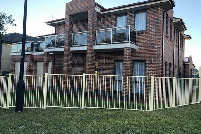 Picture of 1 Compass Ave, BEAUMONT HILLS NSW 2155