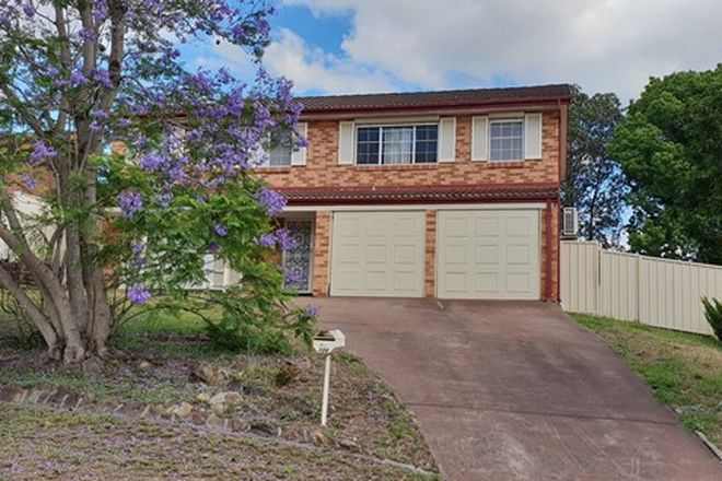 Picture of 106 North Steyne Road, WOODBINE NSW 2560