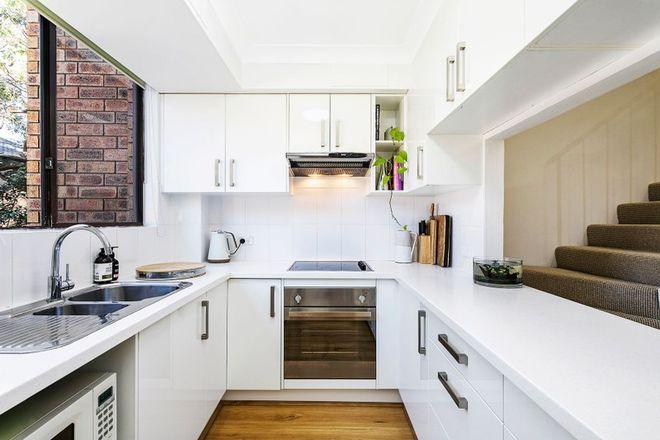 Picture of 3/98-102 Glencoe Street, SUTHERLAND NSW 2232