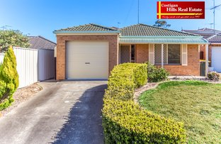 1 Ancilia Close, Quakers Hill NSW 2763