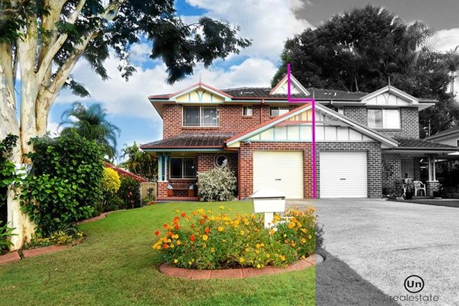 Picture of 1/5 Cocos Palm Close, BOAMBEE EAST NSW 2452