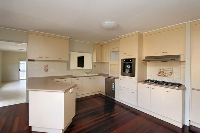 Picture of 45 Baker St, KEPNOCK QLD 4670