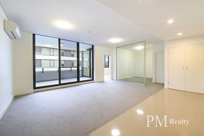 Picture of 127/629 Gardeners Rd, MASCOT NSW 2020
