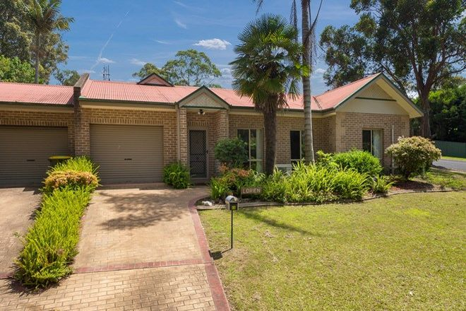 Picture of 6A Jerupa Close, SURF BEACH NSW 2536