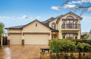 4 Pipersbrook Crescent, Bella Vista NSW 2153