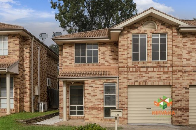 Picture of 10A Douglas Road Road, BLACKTOWN NSW 2148