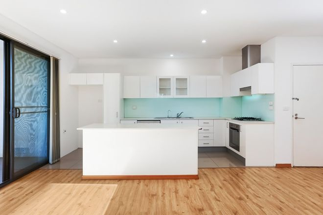 Picture of 4/167-171 Parramatta Road (access via Young Street), NORTH STRATHFIELD NSW 2137
