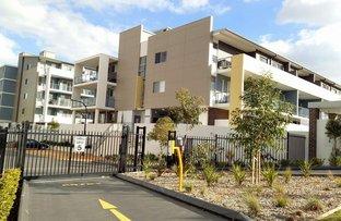 101/8A Myrtle Street, Prospect NSW 2148