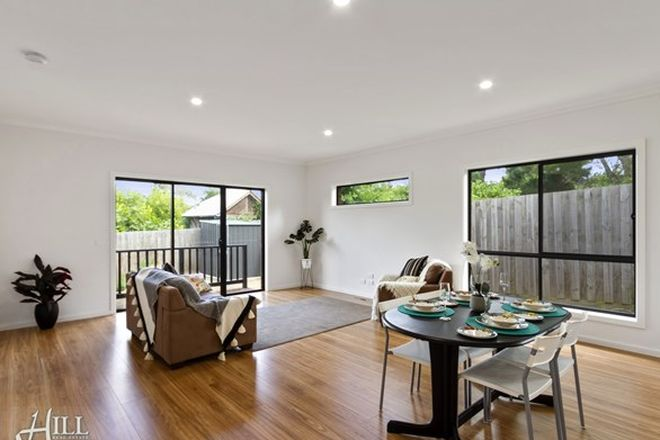 Picture of 3/18 Tulip crescent, BORONIA VIC 3155