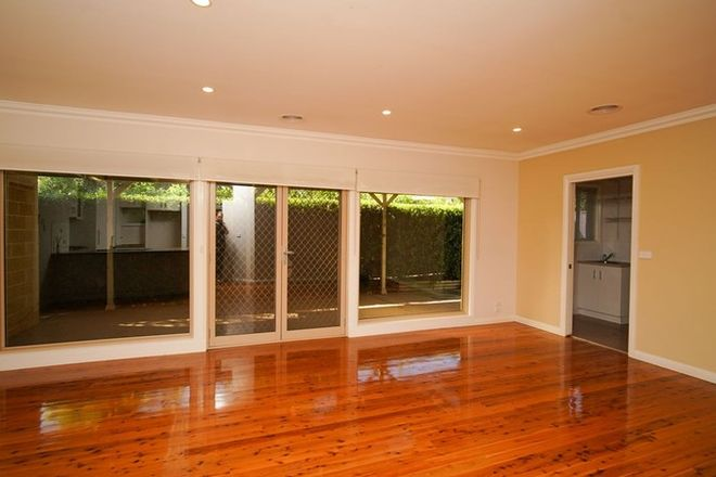 Picture of 2/37 Lindsay Street, TURVEY PARK NSW 2650
