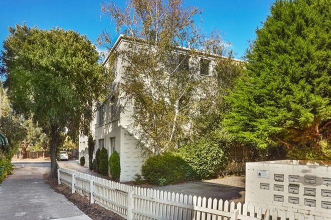 Picture of 3/156A Napier Street, ESSENDON VIC 3040