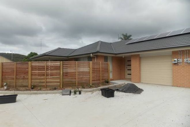 Picture of 2/5a Jacques Street, OURIMBAH NSW 2258