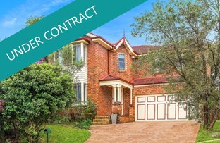 Picture of 11 Montview Way, Glenwood NSW 2768