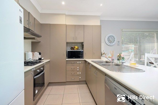 Picture of 7/6 Montel Place, ACACIA GARDENS NSW 2763