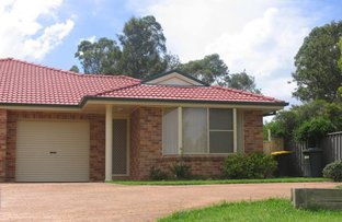 Picture of 277A Paterson Road, Bolwarra Heights NSW 2320