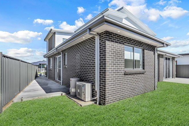 Picture of 29A Waley Street, MARSDEN PARK NSW 2765