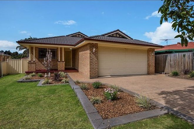 Picture of 13 Guernsey Way, STANHOPE GARDENS NSW 2768