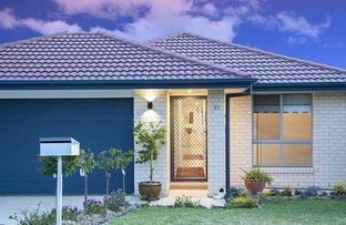 Picture of 61 BANFF STREET, Corowa NSW 2646