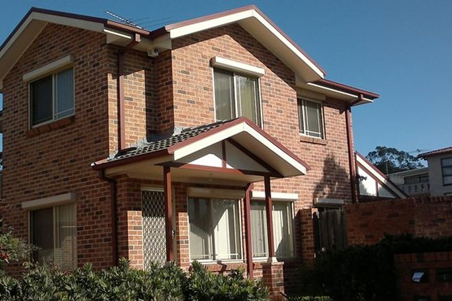 Picture of 2/111-113 Polding Street, FAIRFIELD HEIGHTS NSW 2165