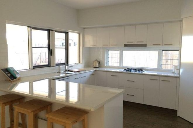 Picture of 6 Yidi Close, COOYA BEACH QLD 4873