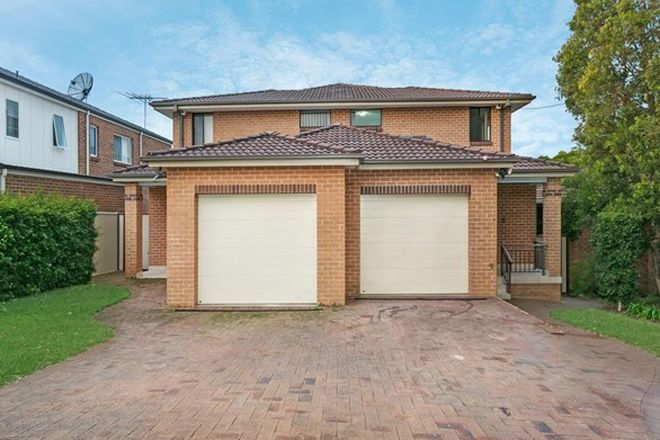 Picture of 60A David Avenue, NORTH RYDE NSW 2113