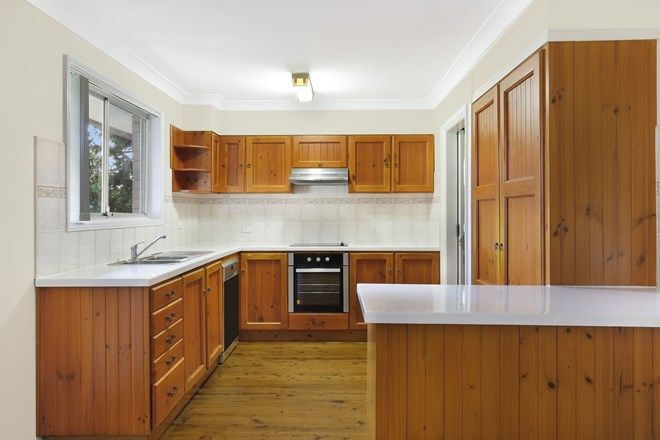 Picture of 2 Cleverdon Crescent, FIGTREE NSW 2525