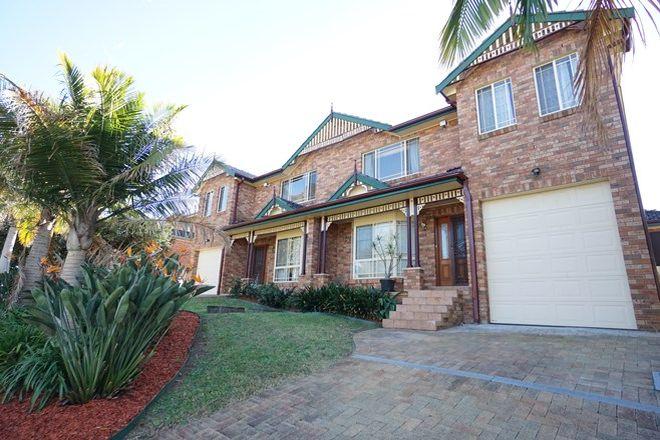 Picture of 1/18 Volmer Street, OATLANDS NSW 2117