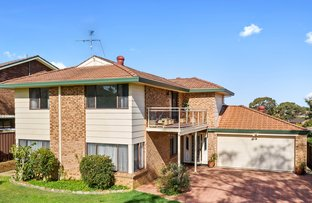 Picture of 7 Gerald  Road, Illawong NSW 2234