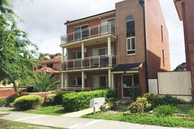 Picture of 10 Short Road, RIVERWOOD NSW 2210