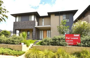 Picture of 266 South Circuit, Oran Park NSW 2570