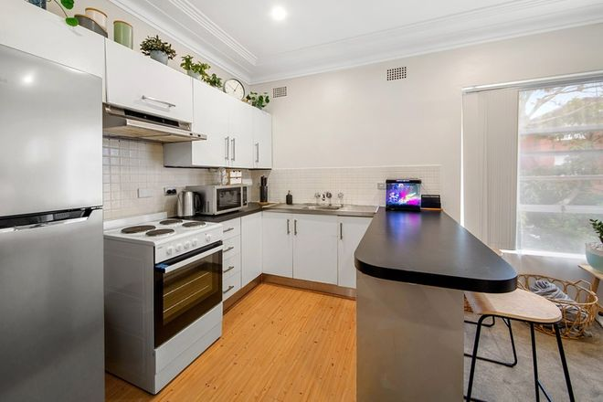 Picture of 8/108 Kingsway, WOOLOOWARE NSW 2230