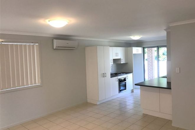 Picture of 35A Kanuka Drive, ULLADULLA NSW 2539