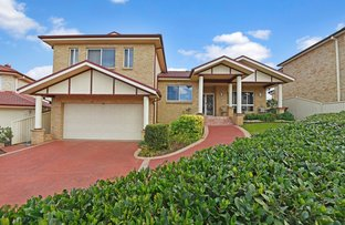 Picture of 41 Mellor Place, Bonnyrigg Heights NSW 2177