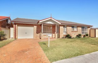 Picture of 2A Ballina Close, Hoxton Park NSW 2171