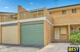 33/3 Reid Avenue, Westmead NSW 2145