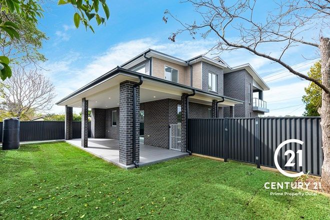 Picture of 1 Glen St, GALSTON NSW 2159