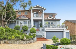 Picture of 56 Portmadoc Drive, Menai NSW 2234
