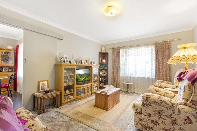 Picture of 8 Murrawai Street, TAMWORTH NSW 2340