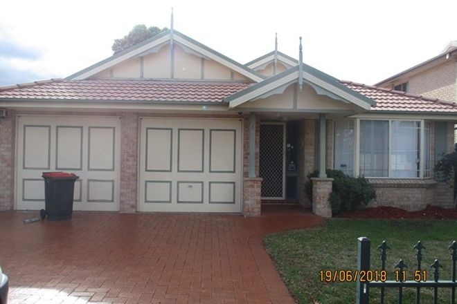 Picture of 6 Cookson  Place, GLENWOOD NSW 2768