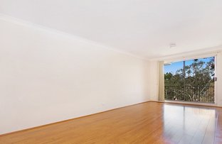 Picture of 7/103 -105 Lane Street, Wentworthville NSW 2145