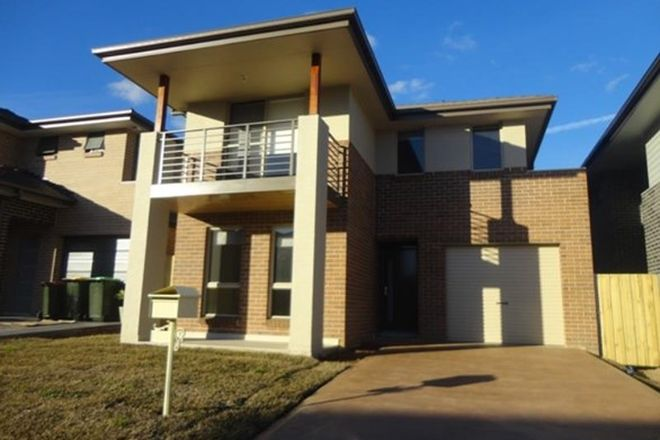 Picture of 5 PALMER TERRACE, MOOREBANK NSW 2170